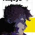 True Lives of the Fabulous Killjoys_Becky Cloonan_Shaun Simon