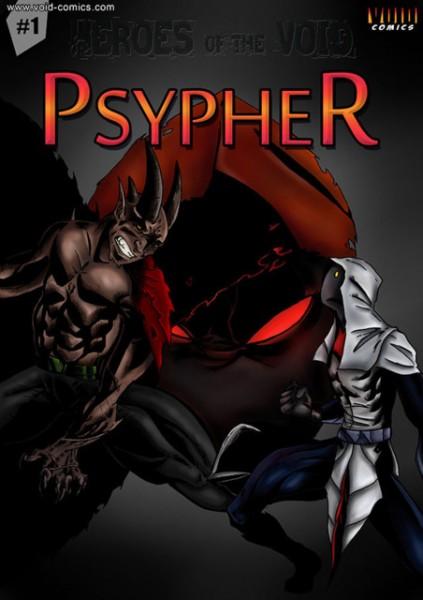 Worst 2015 Psypher #1