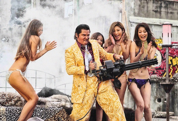 Tokyo Tribe - look at my big gun