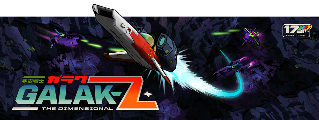 Galak Z banner large