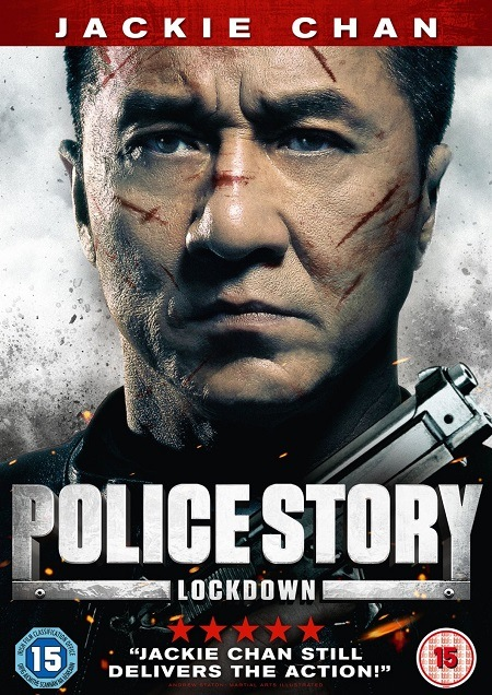 police story lockdown dvd