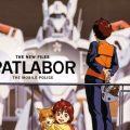 patlabor - thumpnail