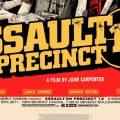 Assault on Precinct 13 Mondo