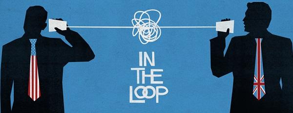 in-the-loop-banner