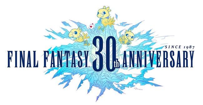 ff_30th_logo
